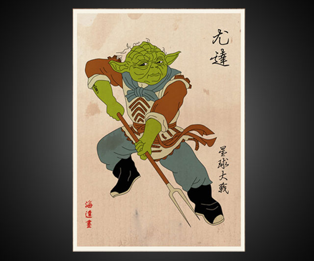 Star Wars Samurai Prints
