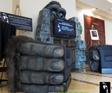 King Kong Themed Home Theater
