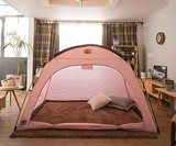 DDASUMI Bed Tents