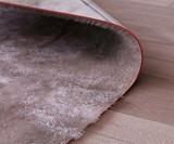 Stumble Upon Carpet Edge Table