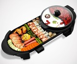 2-in-1 Electric BBQ Grill & Indoor Hot Pot