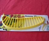 Banana Slicer-2524