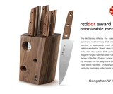 Cangshan German Steel Knife Block Set
