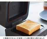 Mitsubishi Electric Bread Oven