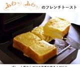 Mitsubishi Electric Bread Oven