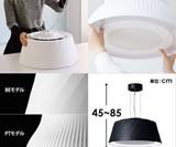 Cookiray Anti-Odor Pendant Lamp