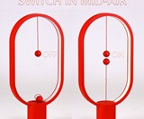Heng Balance Magnetic Switch Lamp