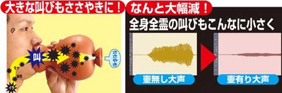 Japanese Shouting Vase Dudeiwantthat Com