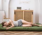 Japanese Floor Mattress