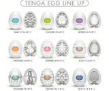 Tenga Easy Beat Egg Men's Portable Pleasure Device