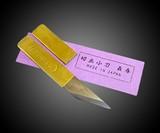 Japanese Brass Kiridashi Craft Knife