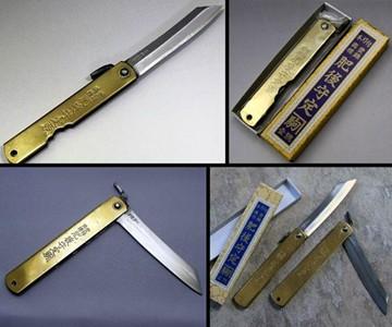 Handmade in Japan Higo no Kami Knife