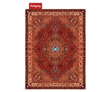 Fatboy Picnic Lounge - Outdoor Oriental Rug