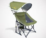 GCI Outdoor Pod Rocker Chair with SunShade