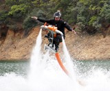 Jetovator Water-Propelled Stunt Bike