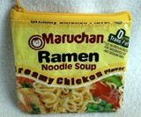 Recycled Ramen Noodle Pouch - Yellow