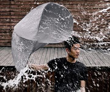 Rain Shield by Lin Min-Wei & Liu Li-Hsiang