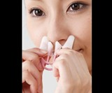 Japanese Nose Straightener Application