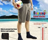 Seasnug Beach & Sports Socks
