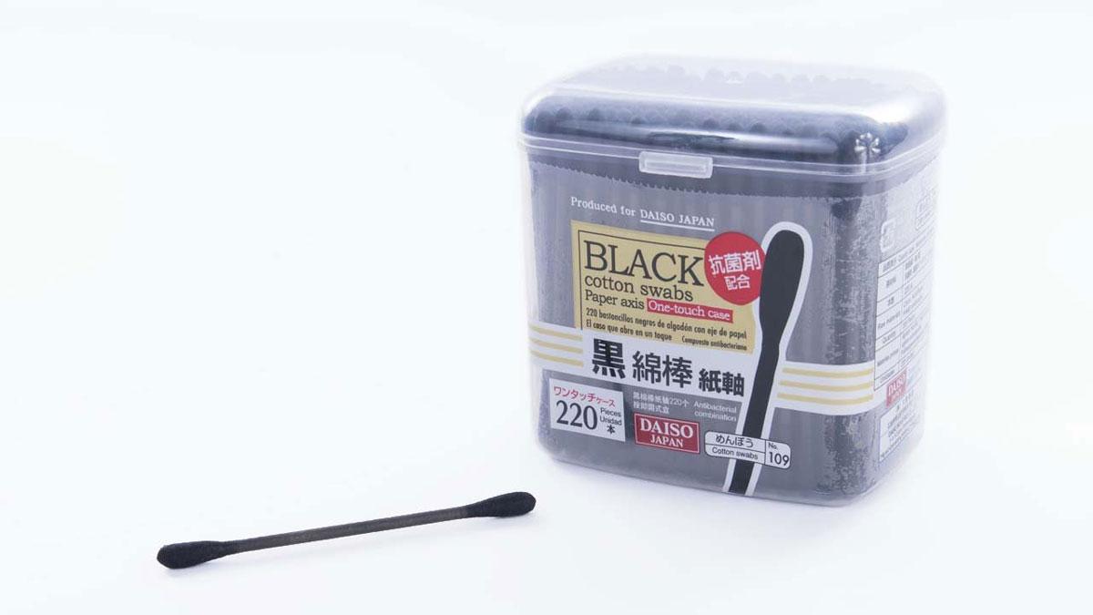 Black Cotton Swabs