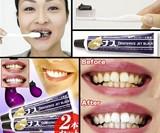 Jet Black Toothpaste