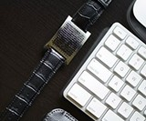 Enigmaze Internet Password Bracelet