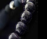 Solaris Lockstone Fragrance Bracelet