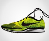 Nike HTM Flyknit Series